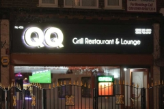 qq-grill-restaurant-and-lounge