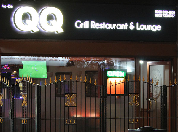 QQ grill restaurant and lounge